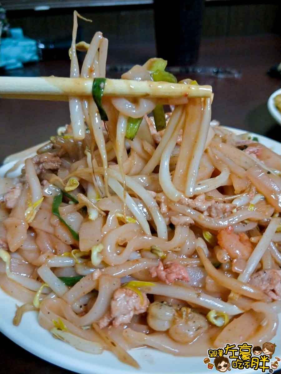 屏東潮州阿婆炒粿仔50年老店-8