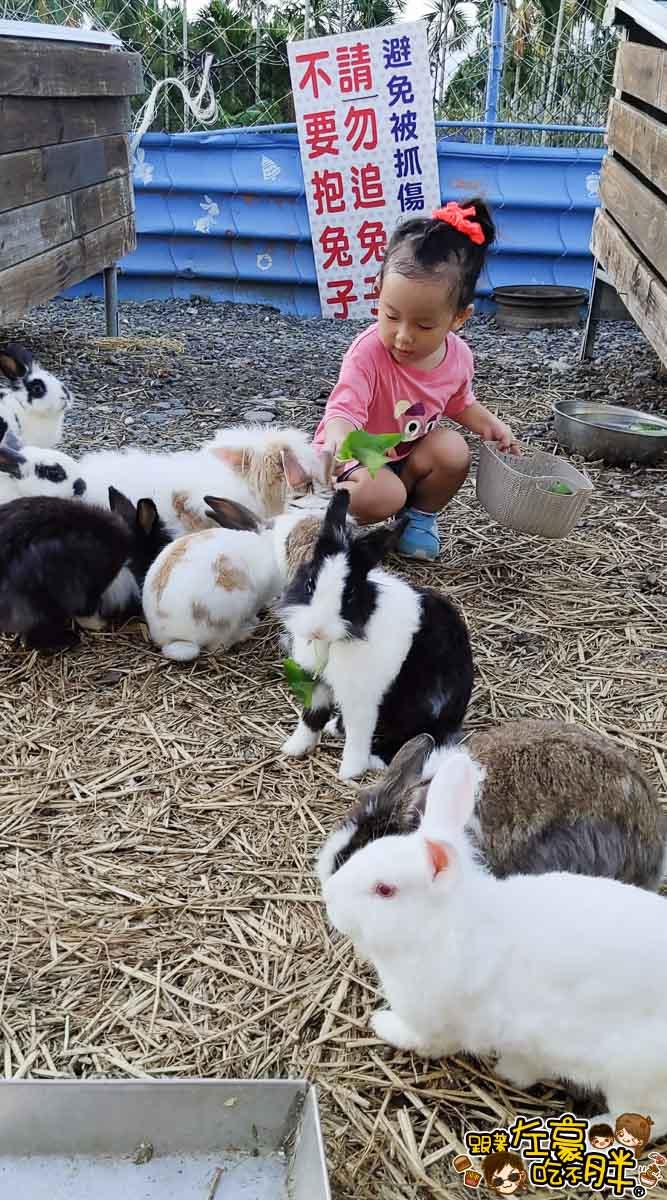 屏東蕭家大院兔子餐廳-1