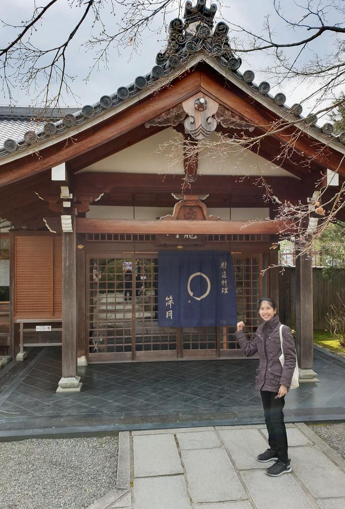 Snapshots from Kyoto (1): Arashiyama, Shigetsu and Shojin Ryori