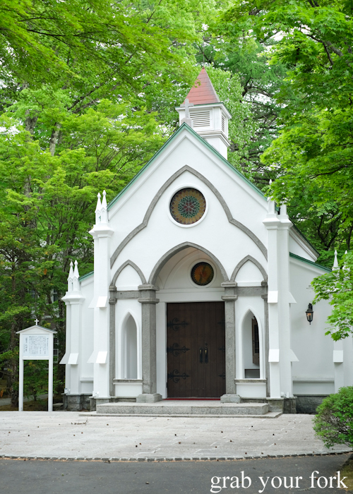 Kyu-Karuizawa Chapel in Karuizawa that featured on Terrace House Opening New Doors