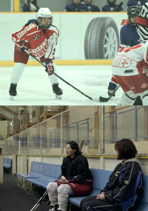 Tsubasa, captain of the Karuizawa Fairies at Kazakoshi Park Ice Arena in Terrace House Opening New Doors