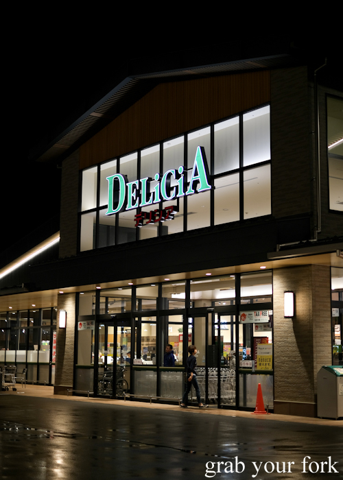 Delicia supermarket in Karuizawa featured on Terrace House Opening New Doors