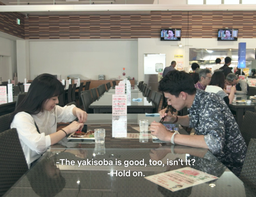 Yui and Noah at the free all-you-can-eat konnyaku buffet at Konnyaku Park in Terrace House Opening New Doors