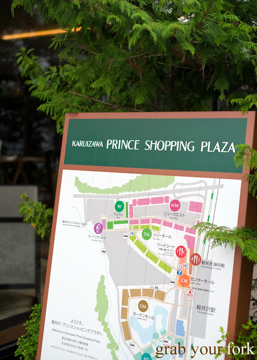 Karuizawa Prince Shopping Plaza map