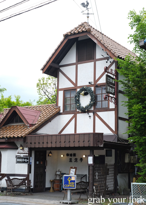 Tennentei Key Coffee Shop in Karuizawa featured in Terrace House Opening New Doors