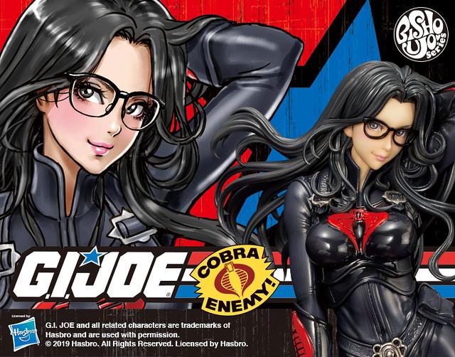 壽屋 《G.I. JOE美少女》 眼鏡蛇幹部「男爵夫人」!G.I. JOE美少女 バロネス