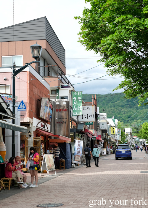 Kyu-Karuizawa Ginza Street in Karuizawa that featured in Terrace House Opening New Doors