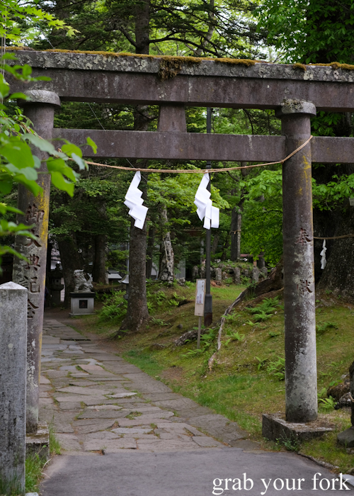Suwa Shrine in Karuizawa featured on Terrace House Opening New Doors