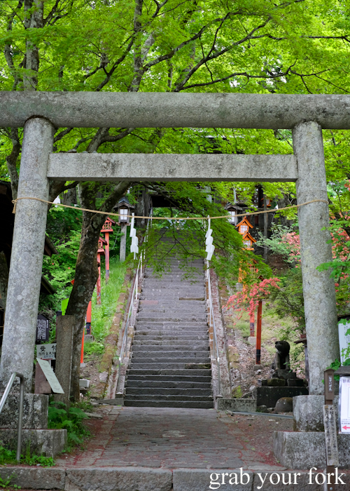 Kumanokoutai Jinja Shrine in Karuizawa featured on Terrace House Opening New Doors