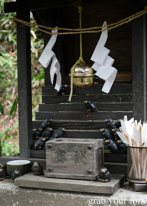 Shrine at Kumanokoutai Jinja Shrine in Karuizawa featured on Terrace House Opening New Doors