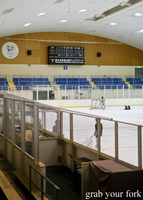 Ice hockey training session at Kazakoshi Park Ice Arena in Karuizawa that featured in Terrace House Opening New Doors