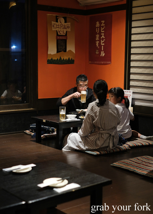 Family dining at Ishokuan Enishiya in Karuizawa that featured in Terrace House Opening New Doors