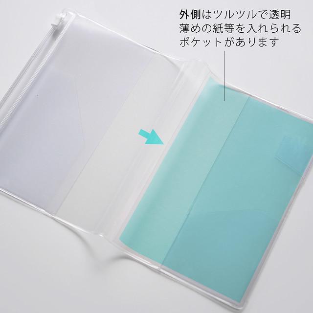 ナカバヤシ スイング ロジカル カバーノート KOMEMO A6
