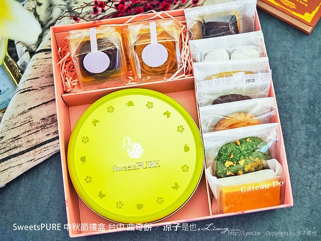 sweetspure 中秋節禮盒 台中 曲奇餅