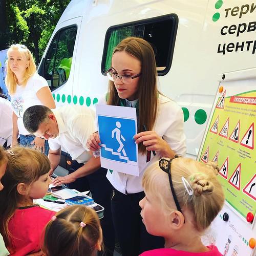 """""""Місто професій"""" у Чернігові"""