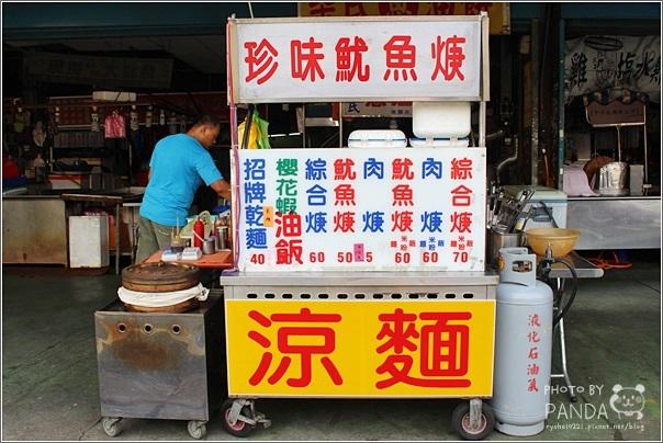 珍味魷魚羹 (3)