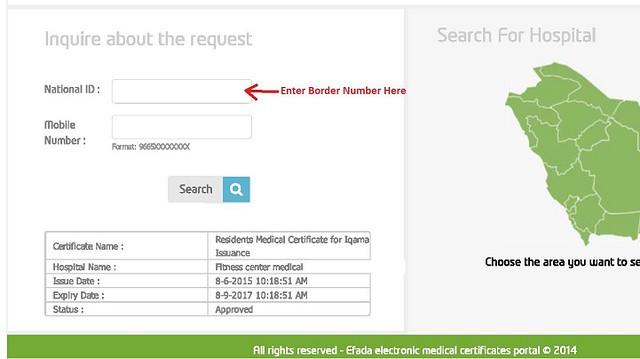 1650 Check Status of Medical Test Report for Saudi Iqama Online 00