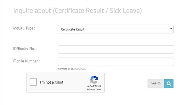 1650 Check Status of Medical Test Report for Saudi Iqama Online 01