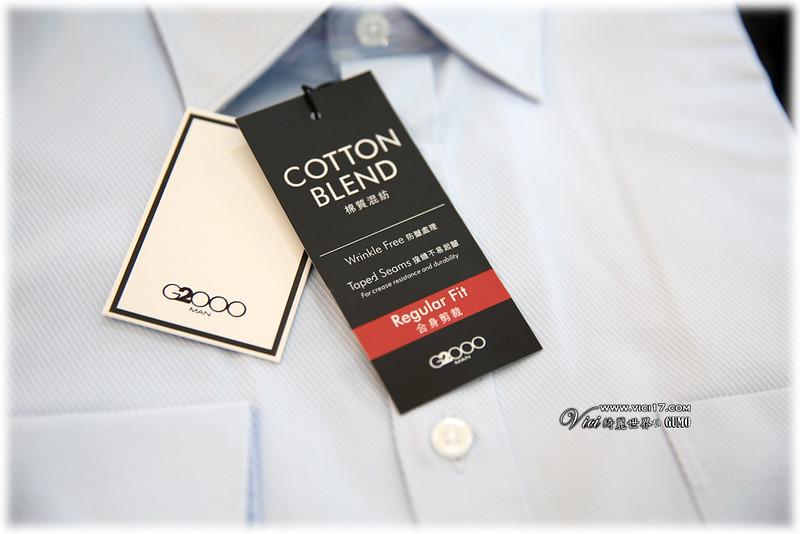 G2000特賣015