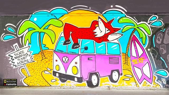 Graffiti Art Kaliningrad Skate Boarding Volkswagen Bulli (c) 2019 Берни Эггерян :: rumoto images 1353