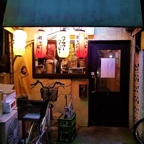 Japanische Tapas - Die Bar