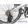 186-D026 Dahon大行折疊單車MU D9209速鋁合金(PAA093)-鏡面銀(YS9170)