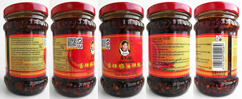 Lao Gan Ma Crispy Chilli in Oil