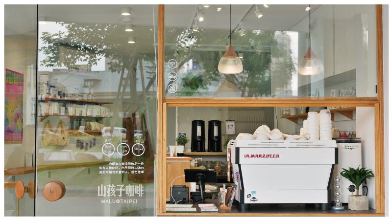 山孩子咖啡(MKCR)-19