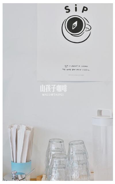 山孩子咖啡(MKCR)-16
