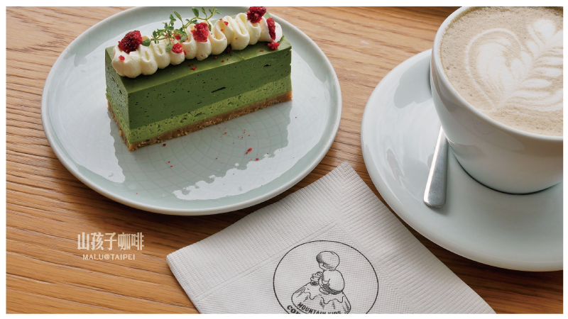 山孩子咖啡(MKCR)-13