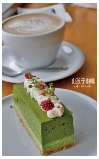 山孩子咖啡(MKCR)-12