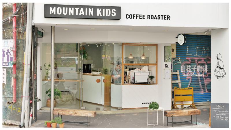 山孩子咖啡(MKCR)-20