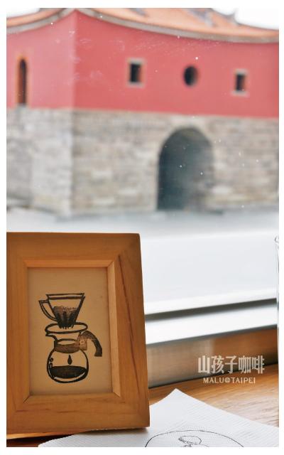 山孩子咖啡(MKCR)-4