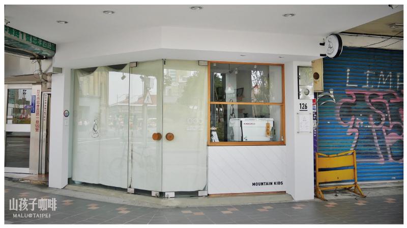 山孩子咖啡(MKCR)-1