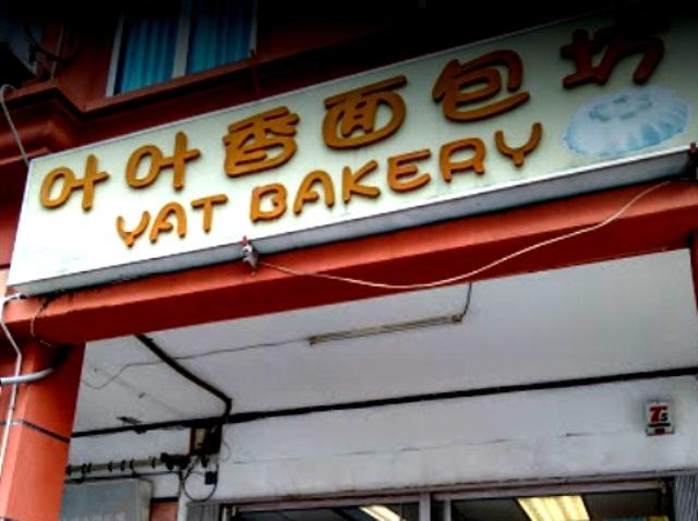 Yat Bakery