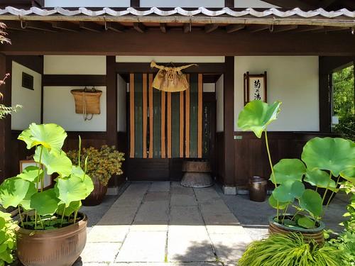 Japanische Hausfront