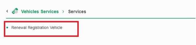 1138 Procedure to Check Istamara (Vehicle Registration) Validity Online 05