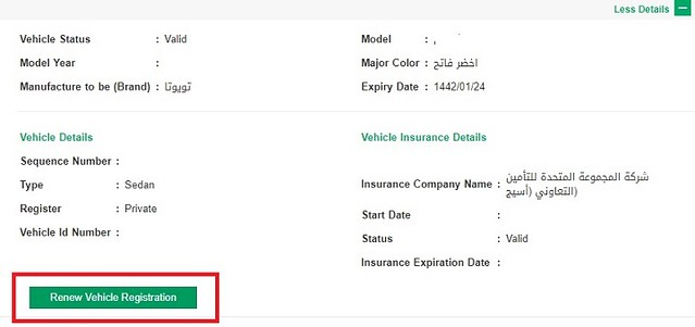 Check Car Insurance Expiry Date >> How To Apply For Istimara Renewal Online Life In Saudi Arabia