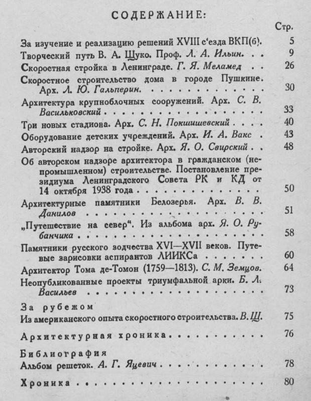 1939-02-3