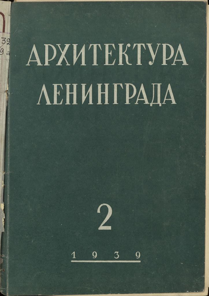 1939-02-1