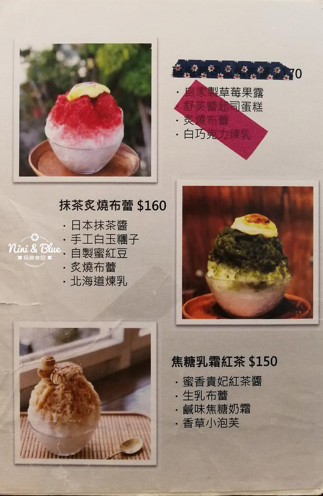 清水美食 清水冰果室 menu菜單06