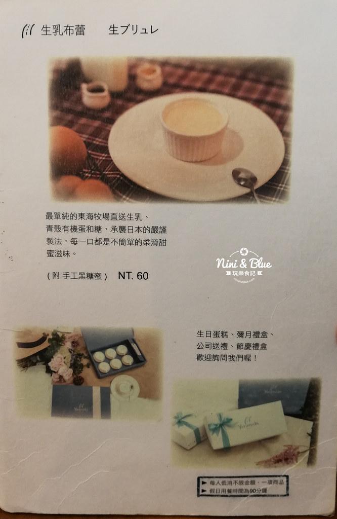 清水美食 清水冰果室 menu菜單03