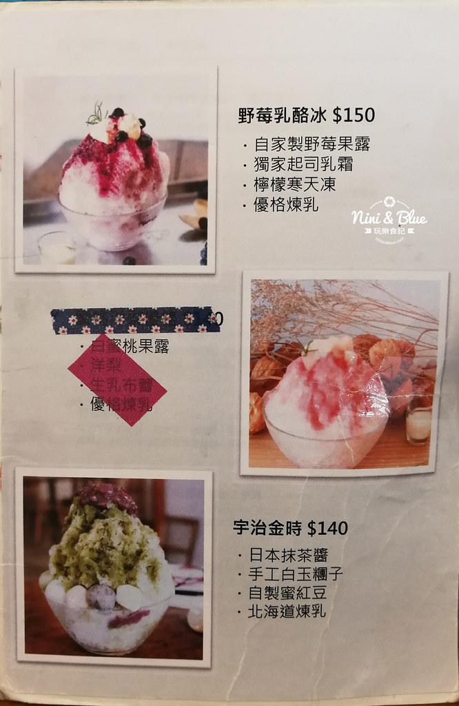 清水美食 清水冰果室 menu菜單07