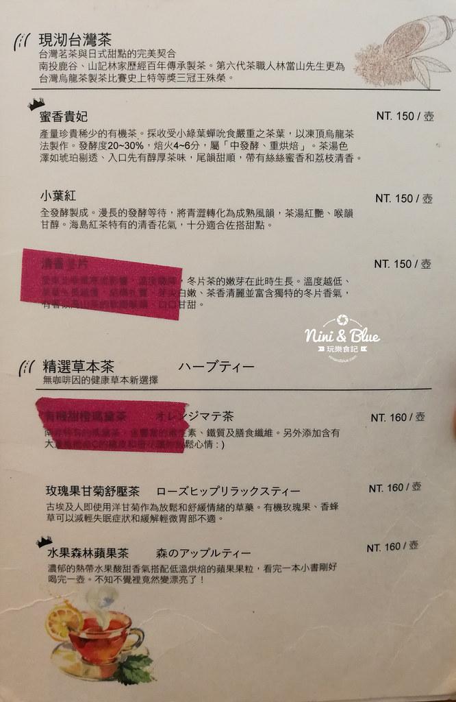 清水美食 清水冰果室 menu菜單05