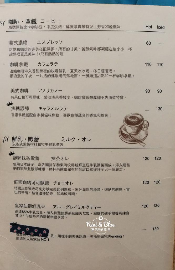 清水美食 清水冰果室 menu菜單04
