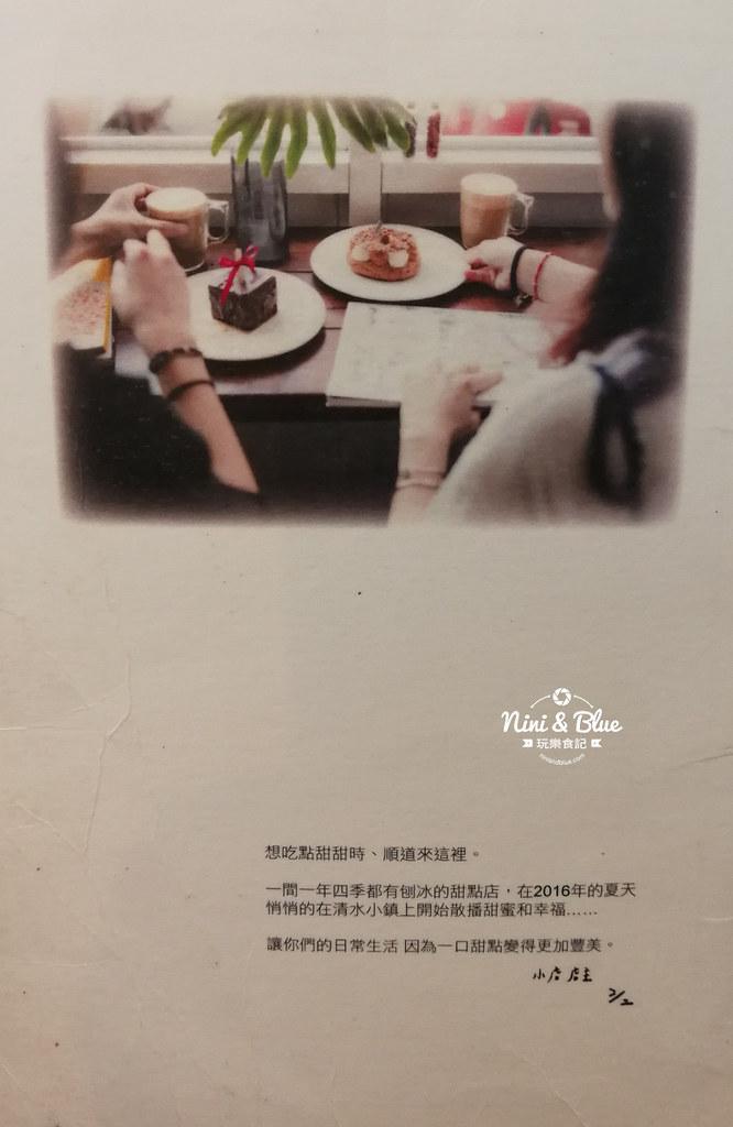 清水美食 清水冰果室 menu菜單02