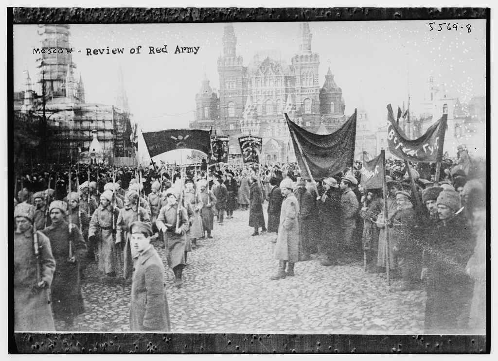 Moscow -- review of Red Army (LOC)