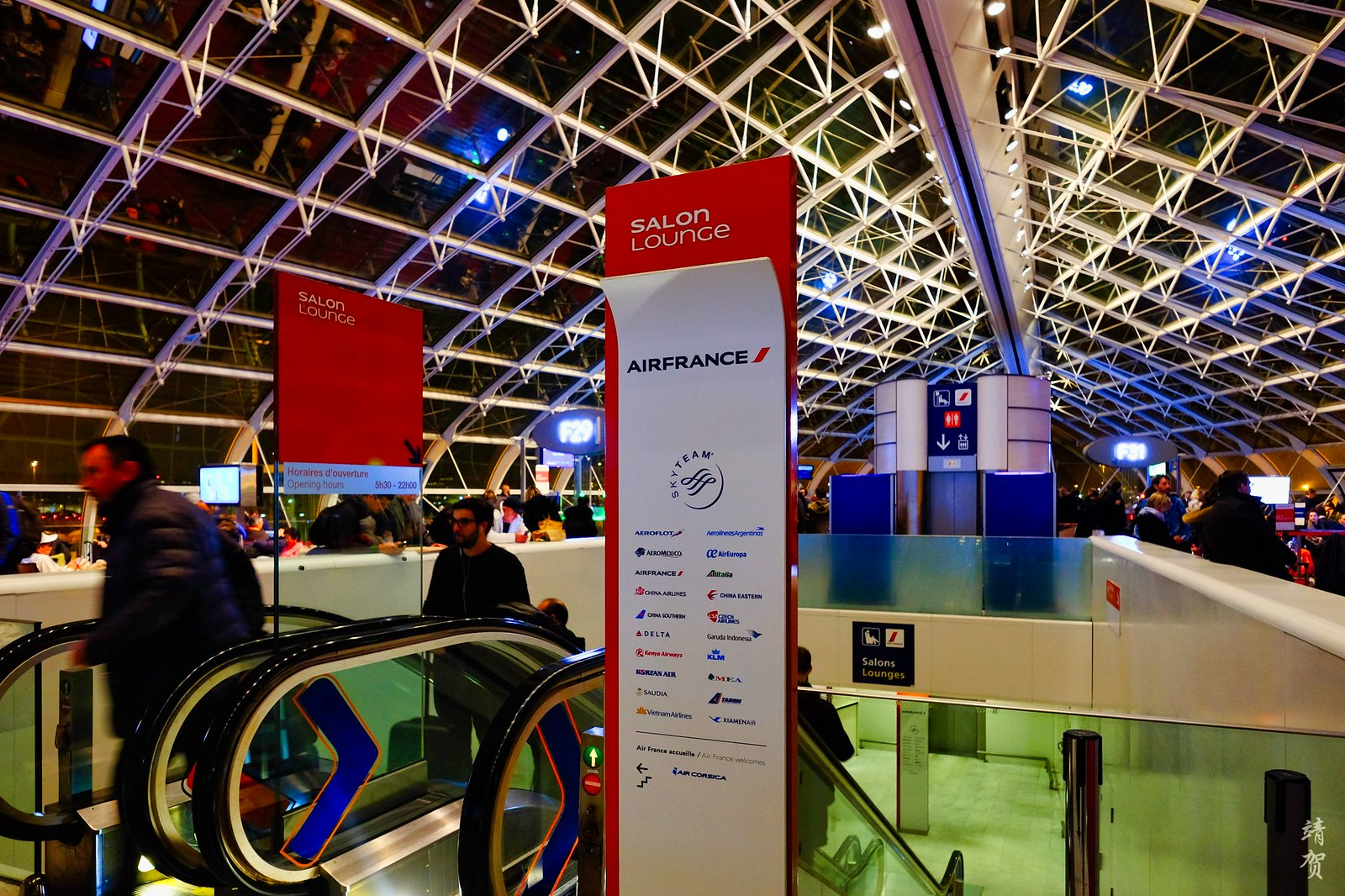 Escalators to Air France lounge
