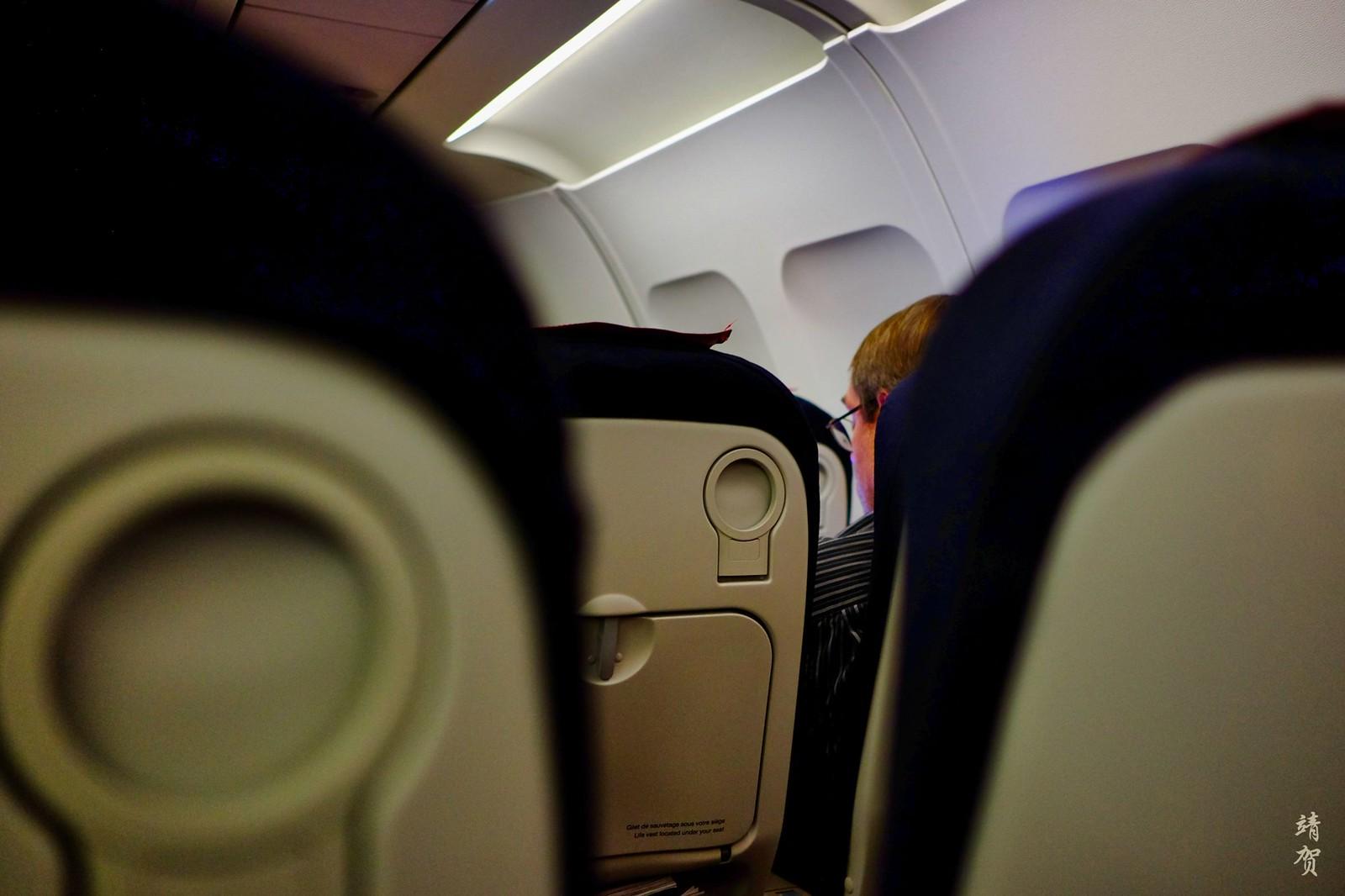 In between the seats