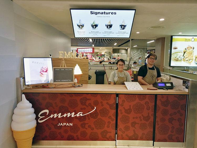 Emma Japanese Soft Serve